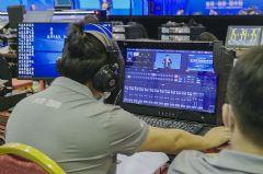 中科大洋演播直播再加码助力<font color='#FF0000'>2021</font>中关村论坛科技办会