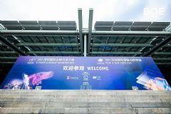 BOE重磅亮相<font color='#FF0000'>2021</font>深圳国际全触与显示展创新科技打造行业新标杆