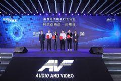 京张高速公路可视化指挥调度平台获年度科技创新奖