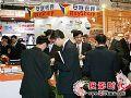 安联锐视08年北京安博会取得圆满成功