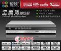智器1080P全高清播放机SmartQ 上市