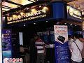 创荣电子参展第十九届国际技术展