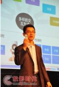 乐视网CTO杨永强:携手电视厂商、开发者打造大屏第一应用市场