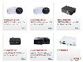 低调布局中光学投影机新品看点有哪些?