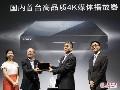 索尼牵手华数在国内首推4K盒子