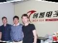 创凯成功代理DISPLAIR专利产品空气互动显示屏