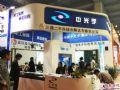 中光学携激光短焦投影机新品参展第68届中国教育装备展