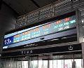 定谊数字标牌助力于北京南站现代信息化建设