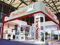 优派携史上最全产品和应用亮相上海全触展