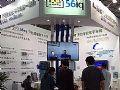 56iq上海展主题演讲剖析DS市场趋势