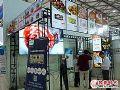 上海数字标牌展飞利浦数字标牌生态理念人气高