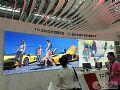 狠抓技术创新坚持多元化发展TCL立足大屏安防市场