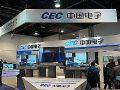 中国电子携熊猫产品盛装亮相CES2016