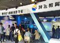 聚焦无锡羿飞教育——2016浙江省智慧教育装备展示会