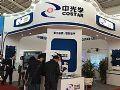第70届普教展:直击中光学COSTAR专业投影设备