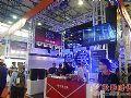 先歌企业携手四大国际品牌闪亮PALMEXPO2016