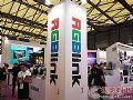 RGBlink视诚4K处理器精彩演绎上海国际LED展