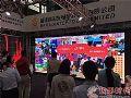 晶彩光电携手趣动互动亮相上海LED展