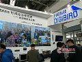 用技术改变安防小鸟科技DMIS系统亮相北京安博会