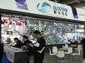 路升光电LED显示屏精品亮相2016北京安博会