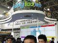 清投视讯盛装亮相2016北京安博会