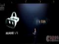华为发布Daydream手机和VR眼镜