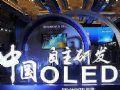 中国强:除了OLED和8K,创维还带来了啥