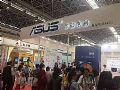 华硕商用闪耀南宁教育装备展,推动智慧教育新进程
