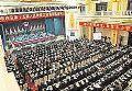 利信发言表决系统进驻长沙人大常委会