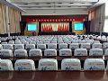 雷蒙应用于新疆哈密市地委会议