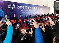 2016国际智慧教育展览会盛大开幕