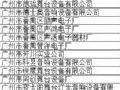 """""""跨世界·越未来""""——广州国际专业灯光、音响展答谢晚宴将于明日召开"""