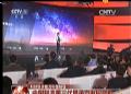 央视《晚间新闻》赞量子点技术TCL电视成中国制造新名片