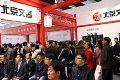 北京文香盛装亮相2017河北教育装备展