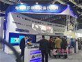 大视电子MM5000 Plus亮相InFocomm