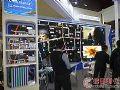 Digiresearch专业网络数字音频&会议系统infocomm国内首秀