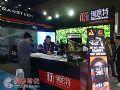 北京InfoComm2017,创思特惊艳绽放屏显之美