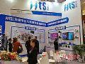 金九天视圆满参展2017北京Infocomm展