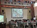 天仕博助力绵阳市涪城区创新方式转变教与学