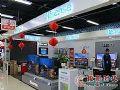 中国彩电品牌全球市场份额跃居第一首超韩国