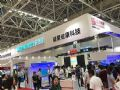 创维群欣光电一站式智慧校园方案亮相第72届中国教育装备展示会