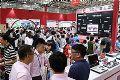 北京文香高调亮相72届中国教育装备展