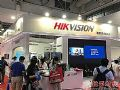 第72届中国教育装备展:海康威视提出了教学录播3.0概念