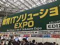 艾博德股份着眼国际市场,日本东京国际展览会上光彩夺目