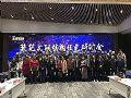 寰视助力北京建谊集团可视化管理平台