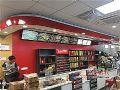 飞利浦BDL3230QL促进超市信息化建设