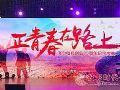 海尔电视创业20周年纪念庆典在青召开
