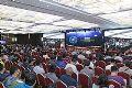 创变·新融合,大洋北京地区研讨会引热议