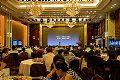 元亨协办系统集成智能化行业交流会