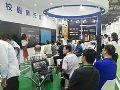 上海教育展锐取再掀科技教育新浪潮